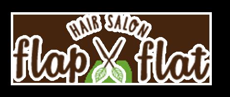 【髪質改善】アットホームサロンflap flat|フラップフラット