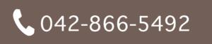 telbana 300x63 - お休みのお知らせ!