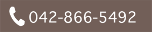 telbana 300x63 - フラップフラットでサラツヤになりましょう♪♪