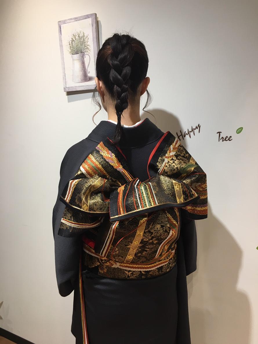 S  27901955 - Hair Gallery